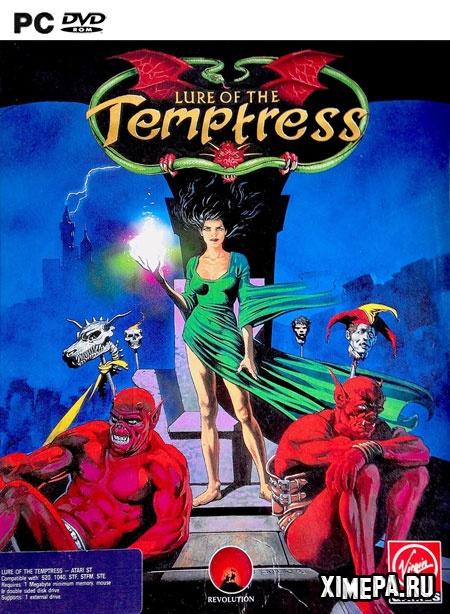 постер игры Lure of the Temptress