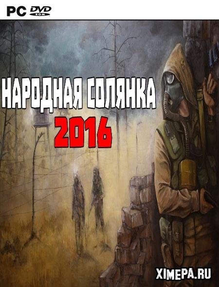 Arma 3 apex edition скачать торрент, онлайн игры для пк.