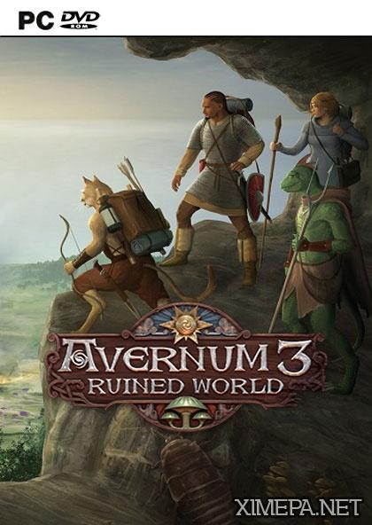 постре игры Avernum 3: Ruined World