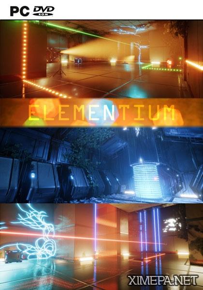 постре игры Elementium