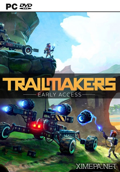 постер игры Trailmakers