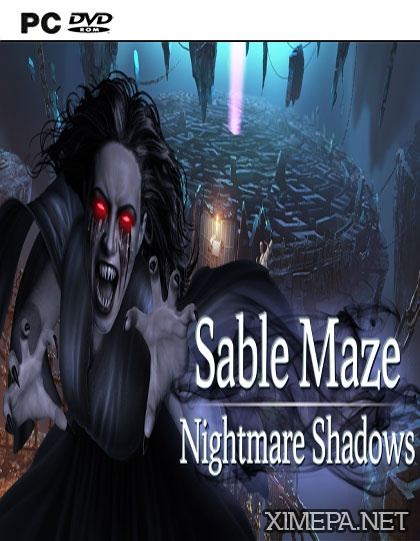 постер игры Темный лабиринт 7: Тени кошмара