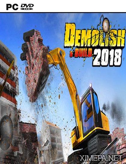 постер игры Demolish & Build 2018