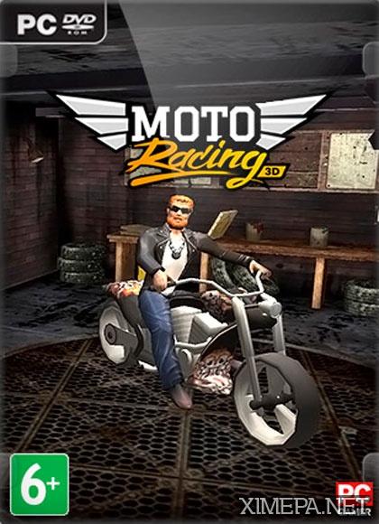 постер игры Moto Racing 3D