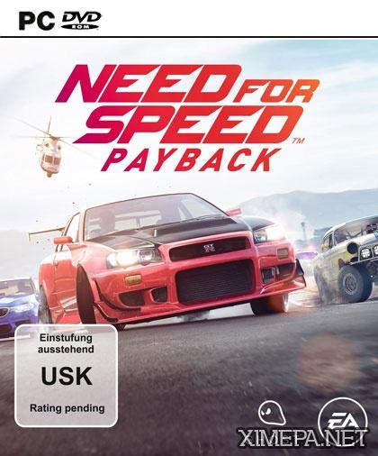 постер игры Need for Speed: Payback