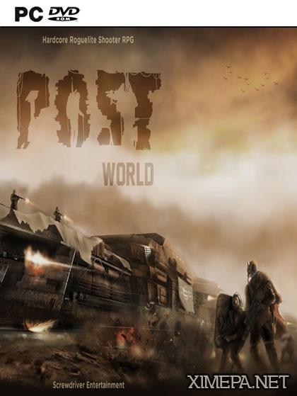 постер игры POST WORLD