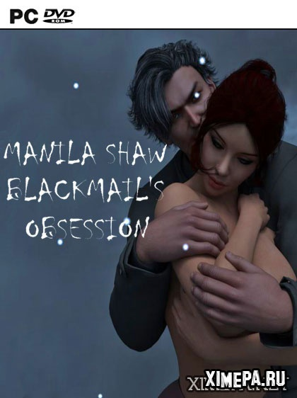 постер игры Manila Shaw: Blackmail's  Obsession