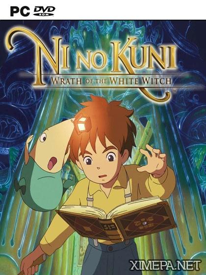 постер игры Ni no Kuni: Wrath Of The White Witch
