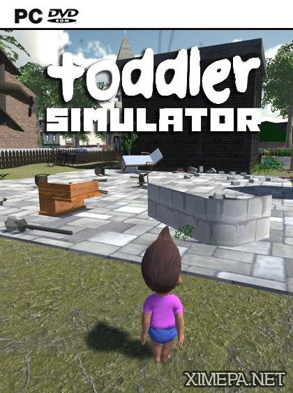 постер игры Toddler Simulator \ Симулятор малыша