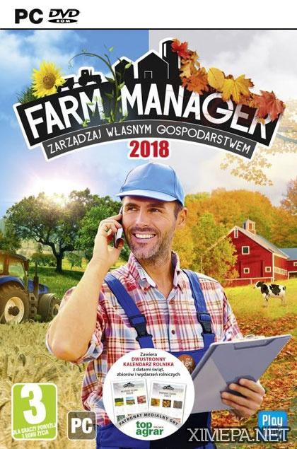 постер игры Farm Manager 2018