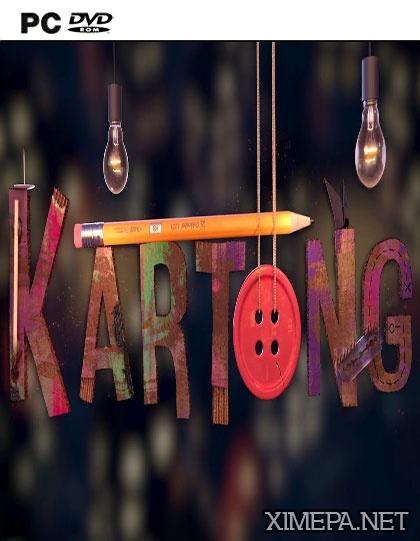постер игры Kartong - Death by Cardboard!
