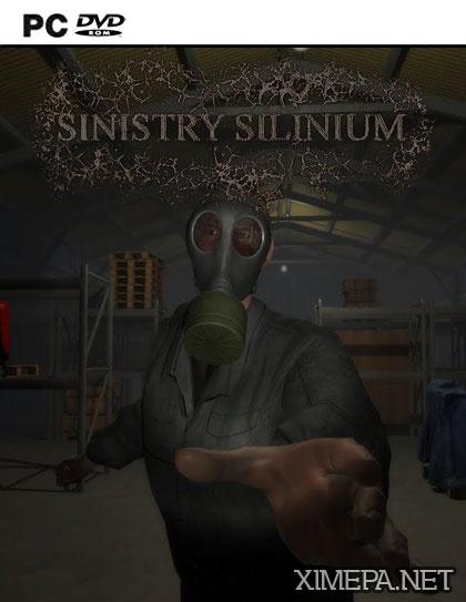 постер игры SINISTRY SILINIUM