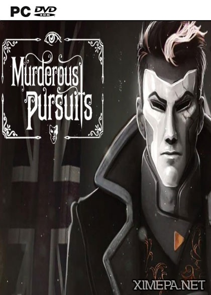 постер игры Murderous Pursuits