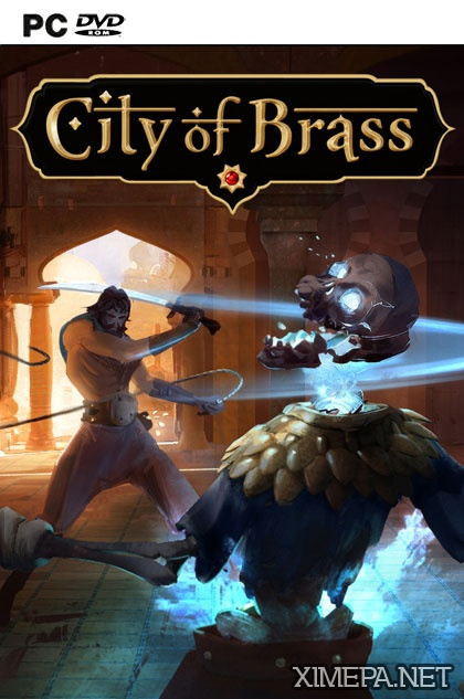 постер игры City of Brass