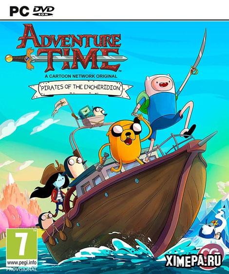 постер игры Adventure Time: Pirates of the Enchiridion