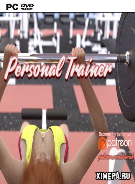 постер игры Персональный тренер / Personal Trainer