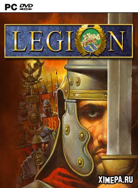 постер игры Легион: Новые сражения