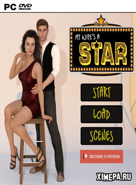 постер игры My Wife's A Star