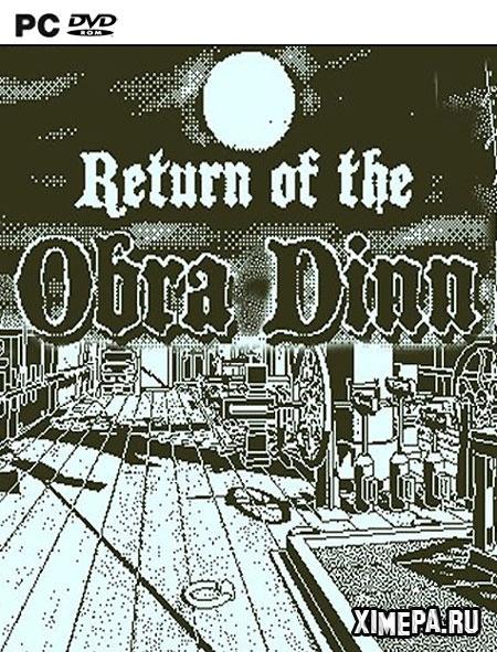 постер игры Return of the Obra Dinn