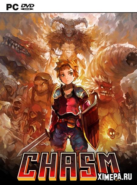 постер игры Chasm \ Бездна \ Разрыв