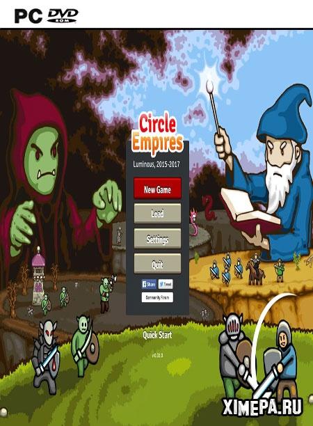 постер игры Circle Empires