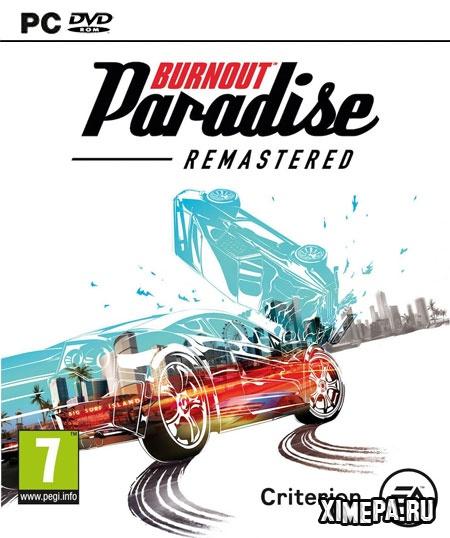 постер игры BURNOUT PARADISE: REMASTERED