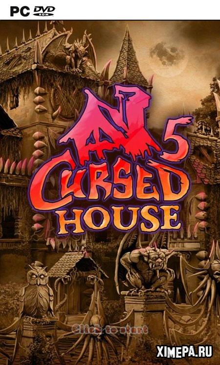постер игры Проклятый дом 5 / Cursed House 5