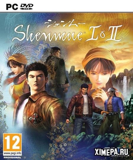 постер игры Shenmue 1 и 2