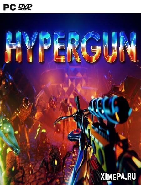 постер игры HYPERGUN