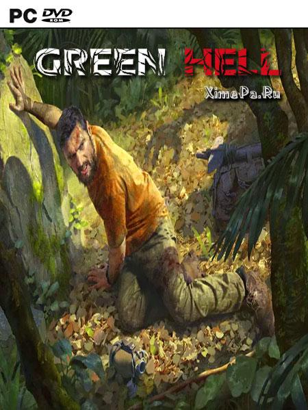 постер игры Green Hell