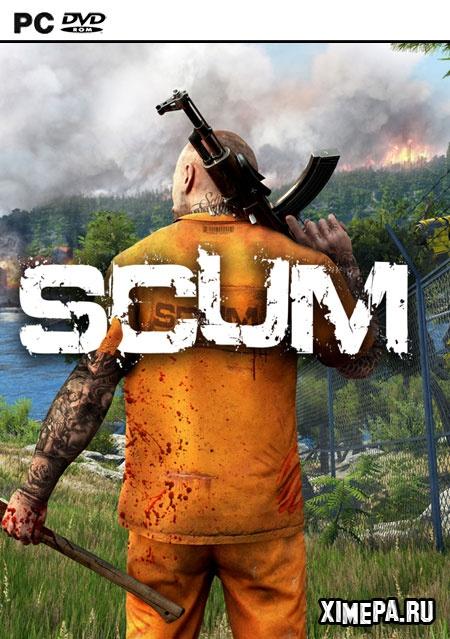 постер игры SCUM