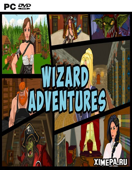постер игры Wizards Adventures (Merlin)