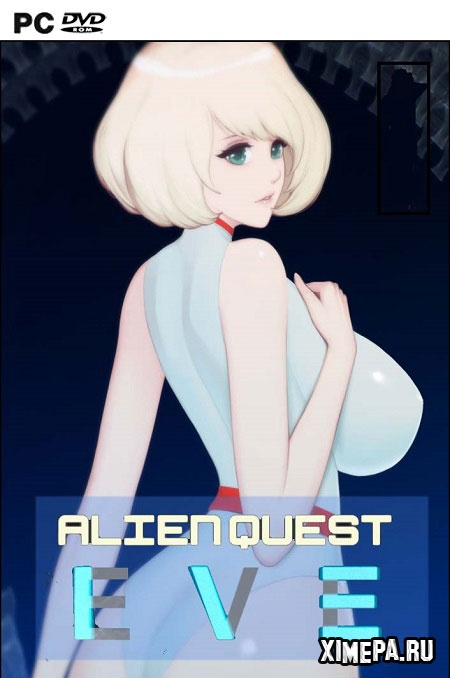 постер игры Alien Quest: Eve