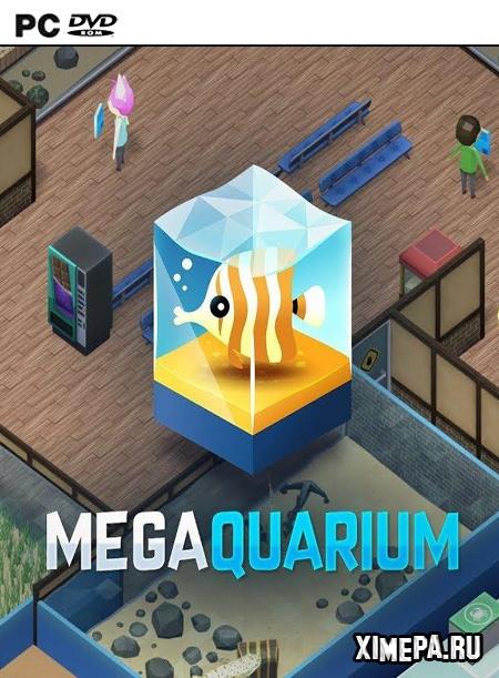постер игры Megaquarium