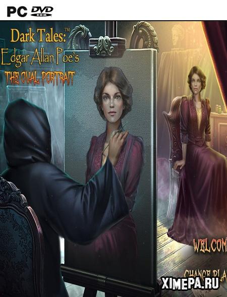 постер игры Тёмные истории 14: Эдгар Аллан По. Овальный портрет