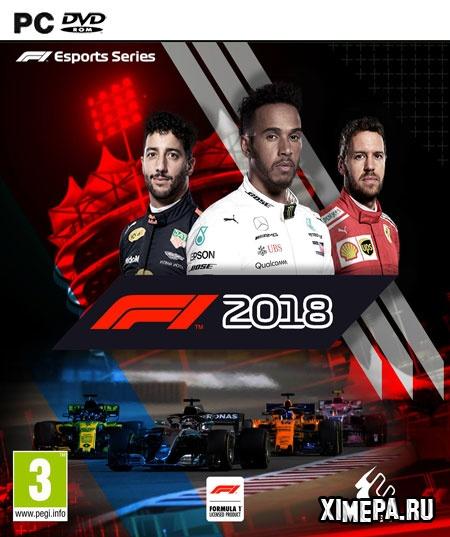 постер игры F1 2018