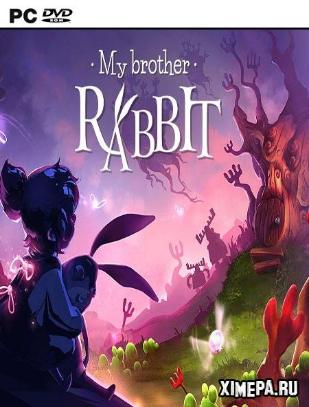 постер игры My Brother Rabbit