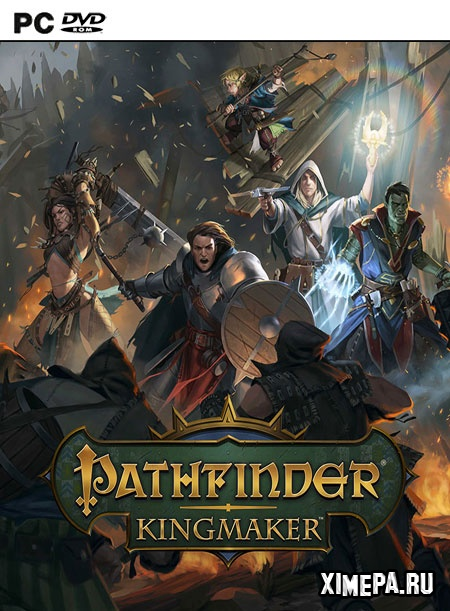 постер игры Pathfinder: Kingmaker