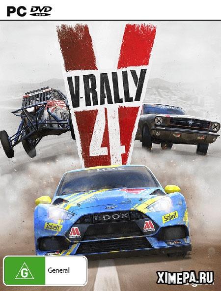 постер игры V-Rally 4