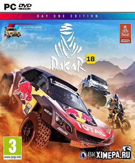 постер игры Dakar 18