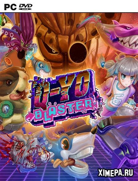 постер игры Q-Yo Blaster