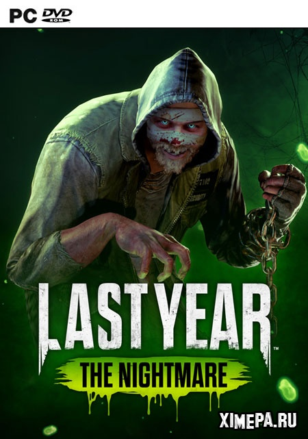 постер игры Last Year: The Nightmare