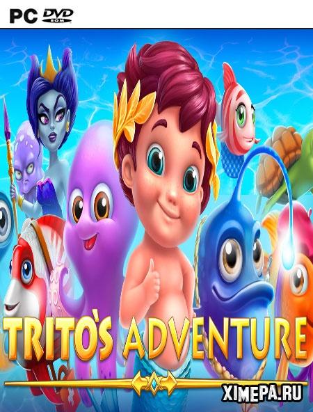 постер игры Приключения Трито