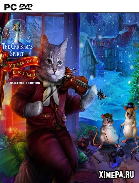 постер игры Дух Рождества 2: Нерассказанные истории матушки Гусыни