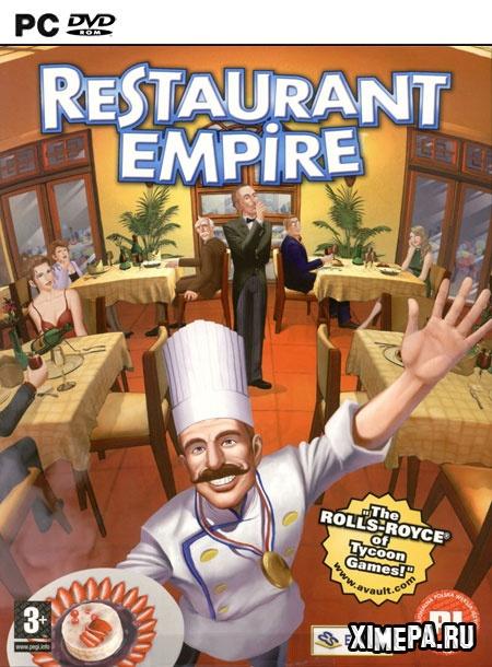 постер игры Ресторанная Империя