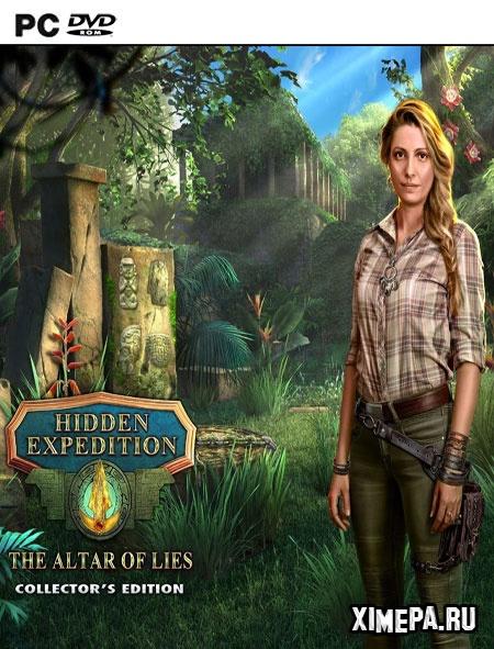 постер игры Секретная экспедиция 17: Алтарь Лжи