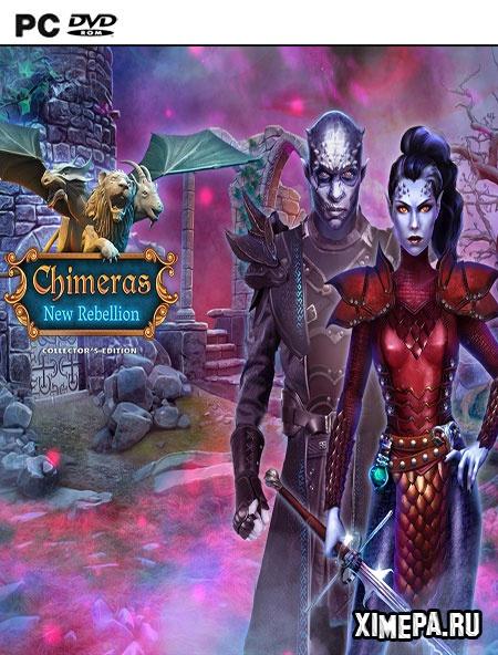 постер игры Chimeras 7: New Rebellion