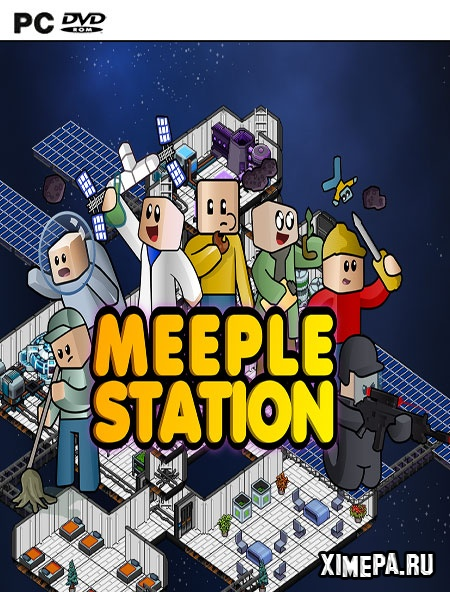 постер игры Meeple Station