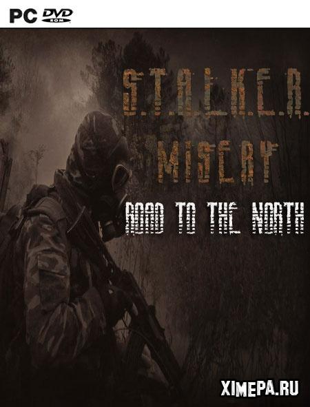 постер игры Сталкер. Путь на север
