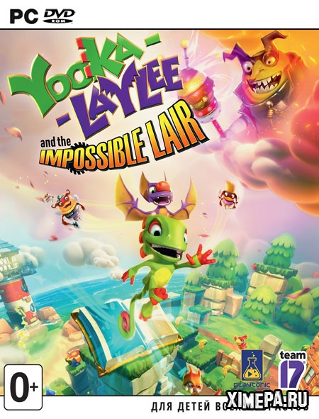 постер игры Yooka-Laylee and the Impossible Lair